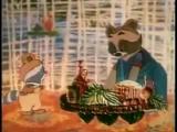 Крошка Енот (1974 г.)