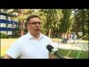 АСН - Малые олимпийские игры в лагере Дружба-Ямал, организованные при поддержке СДЮСШОР №2