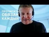 Интервью с Виктором Кислым. Тизер