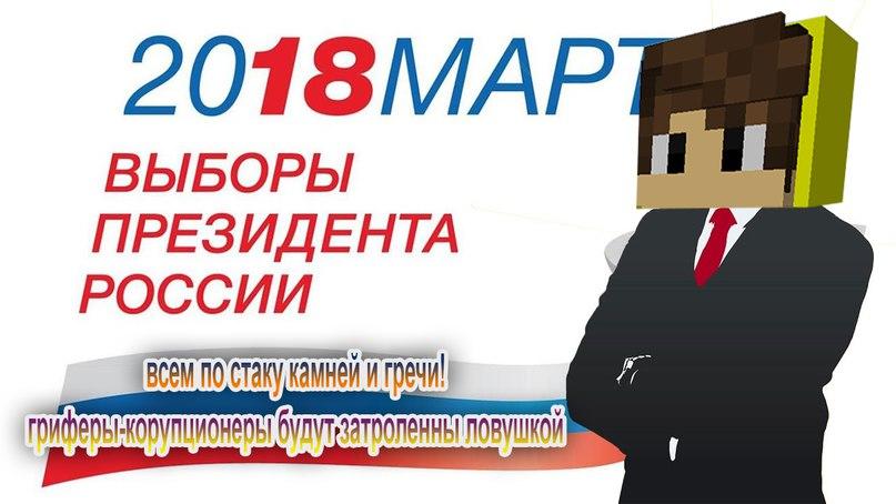 Илья Генералов | Санкт-Петербург