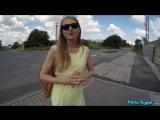 PublicAgentFakeHub - Lucy Heart - Russian Goldilocks Creampied Outdoors HD 1080, All Sex, Blowjob, Public Sex, Порно, 2017