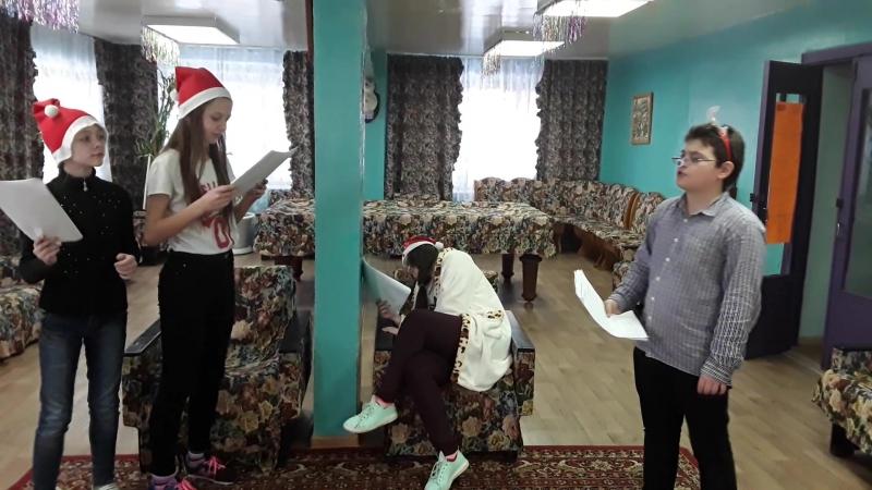 The Blue Nosed Rudoplh and the Tired Santa рождественский спектакль от тинсов