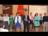 100 лет- ЭТО ЭПОХА! ( юбилей школы № 86 г. Донецка)