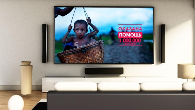 Канал Сальсабиль на ТВ