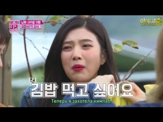 180117 Red Velvet @ Level Up Project Season 2 Ep.9 (рус.саб)