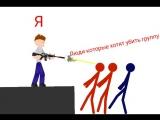 Cartoon_349.mp4