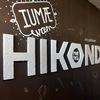 HIKOND — Сделано в Осетии