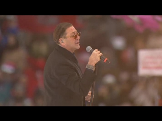 Григорий Лепс на праздничном концерте к Дню народного единства в Лужниках, 2017