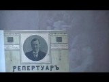 1914 г. №4 Юрий Морфесси