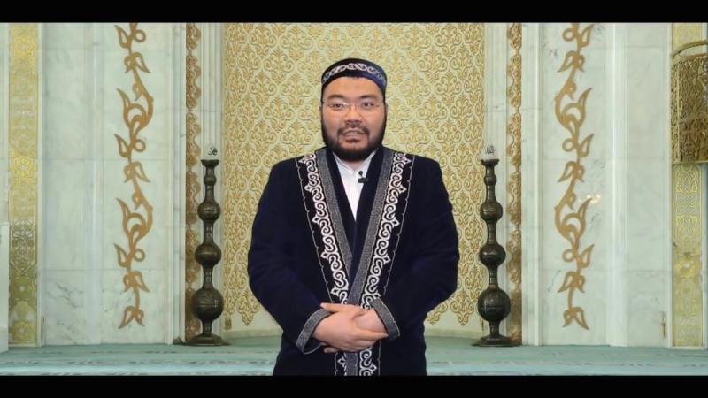 Хадис дня / Как обрадовать Аллаhа / Максатбек Каиргалиев