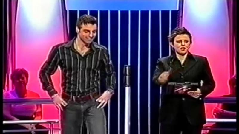 Русская рулетка (2003) Великобритания