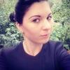 Yulia Basistaya
