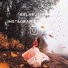 Belarusian Instagram Community