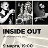 9/03:INSIDE OUT:Штайнхауэр/Круглов/Столяр