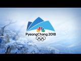 Трансляция Олимпиады-2018