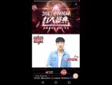 [WEIBO] 171124 微博校园红人季 (Weibo's Campus Popular People Season Event) @ Lay (Zhang Yixing)