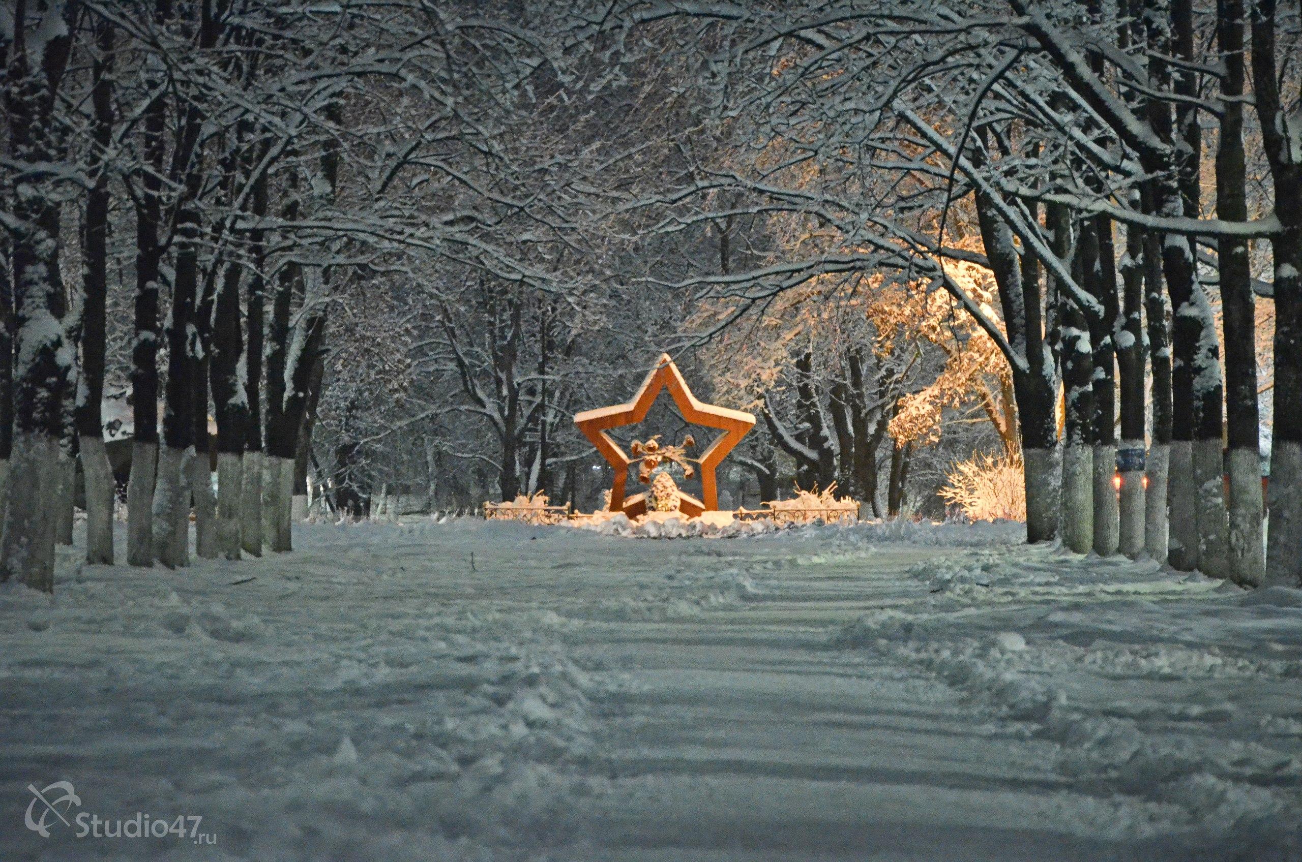 Центральный сквер и памятник Звезда в Борисоглебске