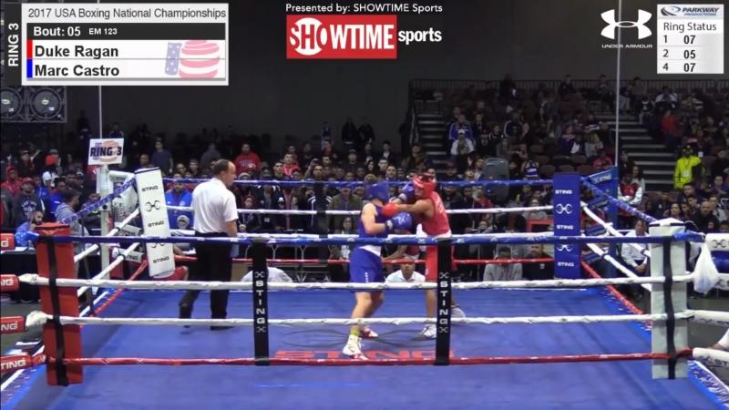 USA Boxing National Championships Semifinal Duke Ragan vs MARC CASTRO (EM 123lbs⁄56kg) 08.12.2017