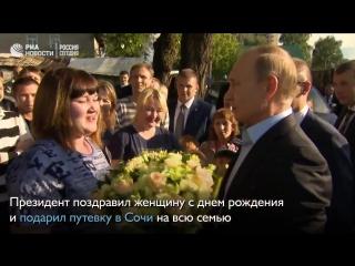 Путин посетил пожаловавшуюся на аварийное жильё жительницу Ижевска