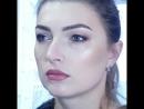 Отработка дневного макияжа