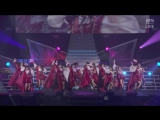 [LIVE] MM'17 ♪ Narcissus Kamatte-chan Kyousoukyoku Dai 5ban (~We are MORNING MUSUME~)