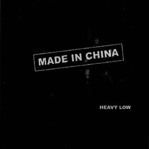 Made in China альбом Heavy Low EP