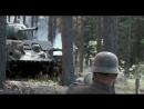 Тали – Ихантала 1944 (2007). Отражение финнами атаки советских танков