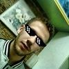 Alexey Baturin
