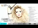 Размер Project - Музыка как средство для сближения (Альбом 2012 г)