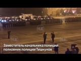 Репетиция парада ГУ МВД России в Ростове-на-Дону попала на видео
