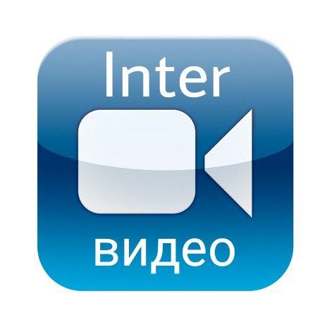 Афиша Екатеринбург Inter-видео