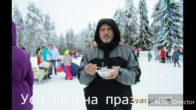 Прогулка в зимнюю сказку Привет зима Сверкающее чудо Невесомых снежинок полёт