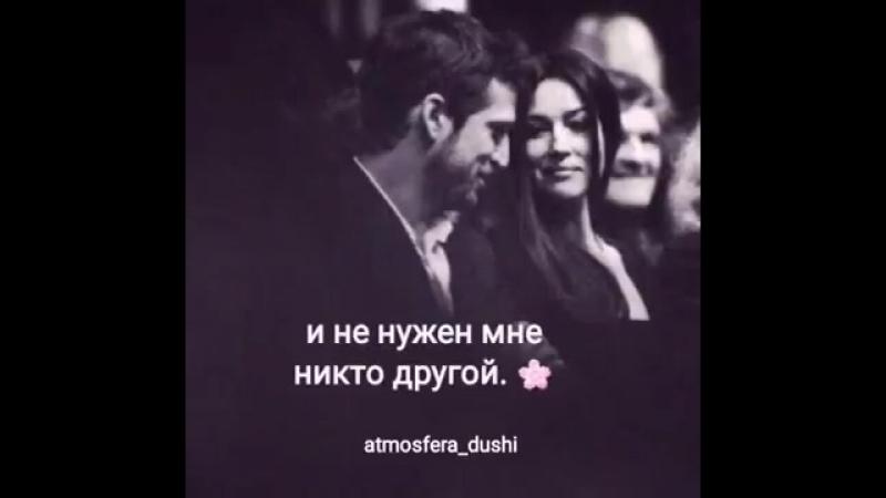 Я буду любить тебя всегда ❤И mp4