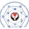Региональный модельный центр ДО Удмуртия