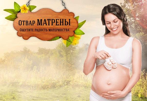 Средства для похудения беременным 9
