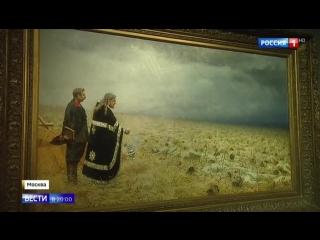 В Москве откроется выставка русского художника-баталиста Василия Верещагина