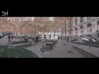 RUS SUB BTS LOVE MYSELF campaign video