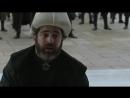 Великолепный век Империя Кесем. Султан Мурад IV казнил главного визиря.