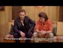 › Интервью в изнанке с Джо Кири и Дэйкром Монтгомери из «Очень странных дел» (русские субтитры)