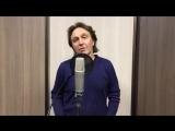 Сергей Герасимов ( солист ансамбль Сябры) для радио Лисица