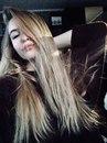 Мария Ташкина фото #5