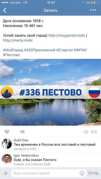 Александр Воронин, Зеленоград - фото №1