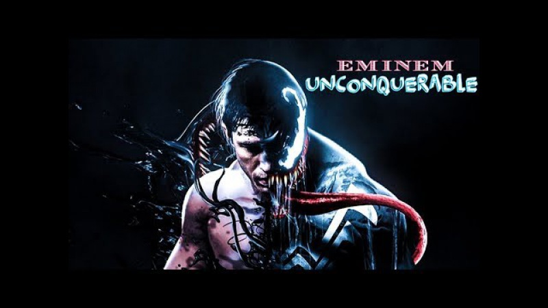 Eminem - Unconquerable (Motivation) (2017)