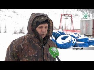 СОК «Алмазная долина» станет уникальной в России