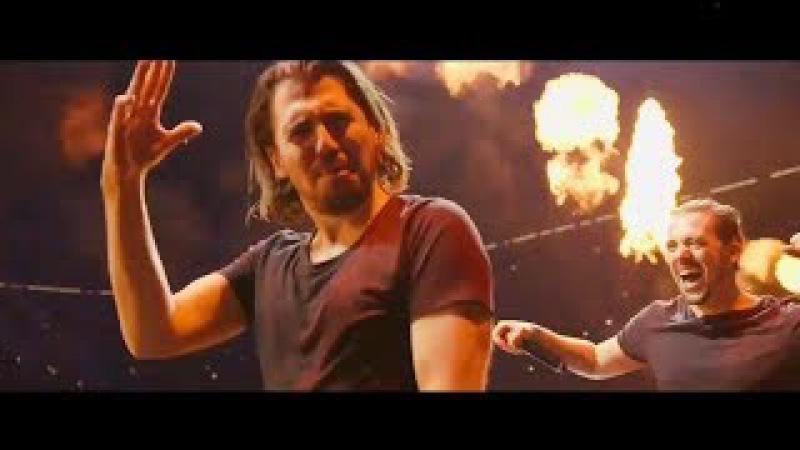 Dimitri Vegas, Like Mike Steve Aoki vs WW - Komodo (Music Video)