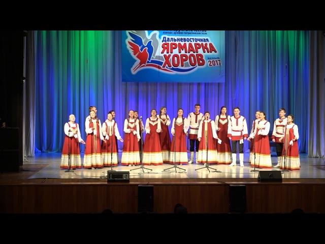 Народный хор Покров, г.Владивосток - На Руси никогда не умолкнут гармони