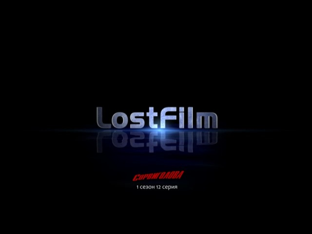 Сорвиголова / Daredevil (1 сезон, 12 серия) LostFilm.TV
