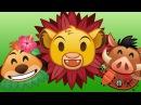 Король Лев в Эмодзи Disney