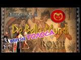 Medieval 2 Total war De Bello Mundi #07 На западном фронте не без перемен.