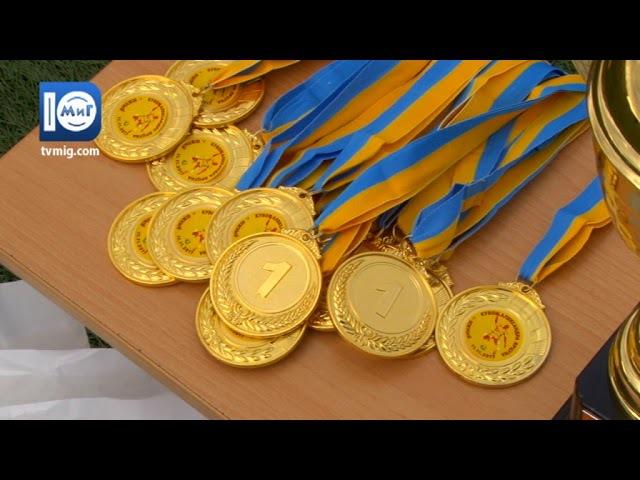 На міському стадіоні відбувся Кубок Олександра Ярцуна - Южненські новини - 13.11.2017